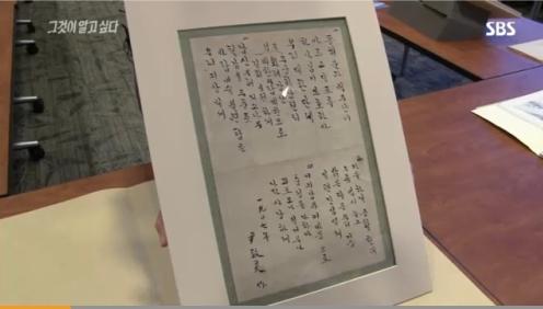 윤치호 친필본 1.jpg